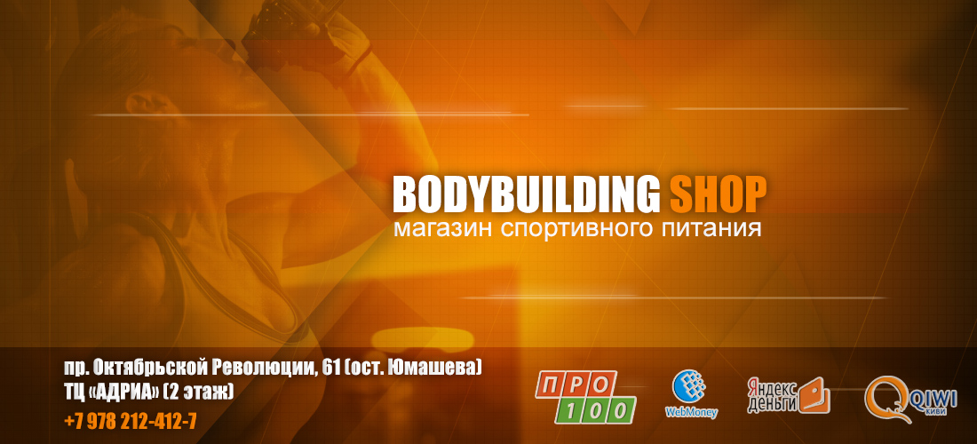 sev.bb-shop.ru