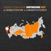 Мы в Крыму!