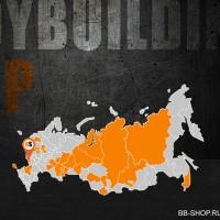 Cкоро открытие BODYBUILDING SHOP Старый Оскол!